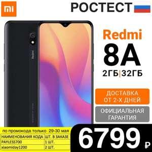 Xiaomi Redmi 8a, 2/32 Гб