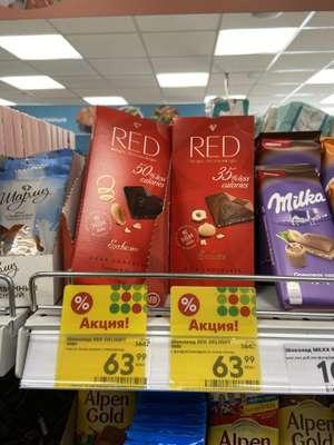 Шоколад RED DELIGHT, 100г
