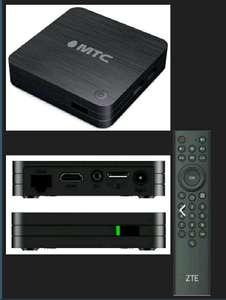 Андроид TV Box - ZTE B866. Андроид TV 9. Amlogic S905X.