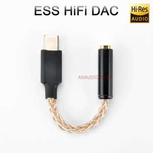 Мобильный ЦАП Utimate ESS USB DAC