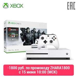 Xbox One S 1Tb + 5 игр серии Gears of War + Xbox Live Gold и Game Pass на 1 месяц