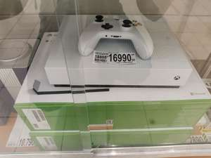 [Нижний Новгород] Xbox one s 1tb