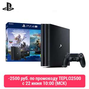 "Sony PlayStation 4 Pro (1ТБ) Black (cuh-7208в)"" + игра ""HZD"" + игра ""God of War"""