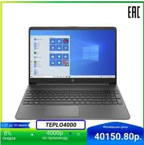 """Ноутбук HP 15s-fq1028ur, 15.6"""", IPS, Intel Core i5 1035G1 1.0ГГц, 8ГБ, 256ГБ SSD, Intel UHD Graphics , Windows 10"""