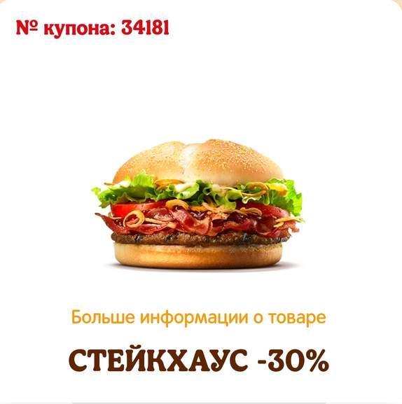 206556-f5yDm.jpg