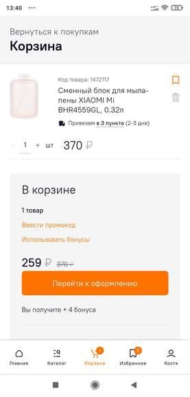 209938_1.jpg