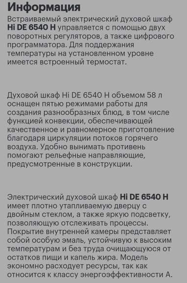 210808-ihhLt.jpg