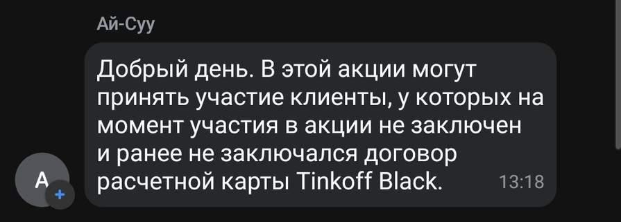 212085_1.jpg