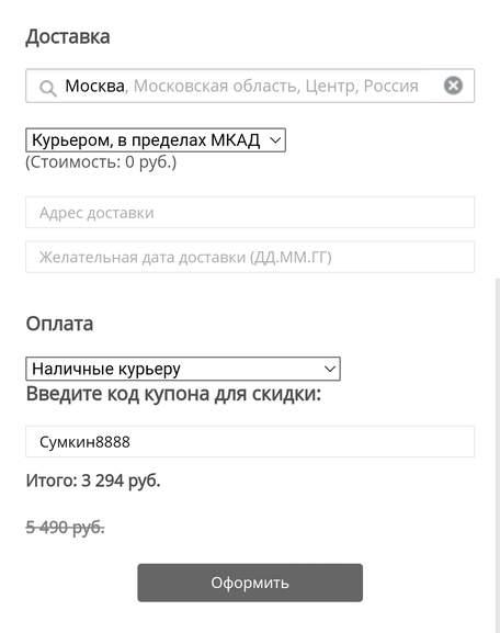 208226-lkbP9.jpg