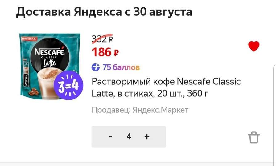 203997_1.jpg
