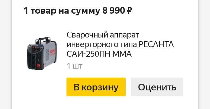 212048_1.jpg
