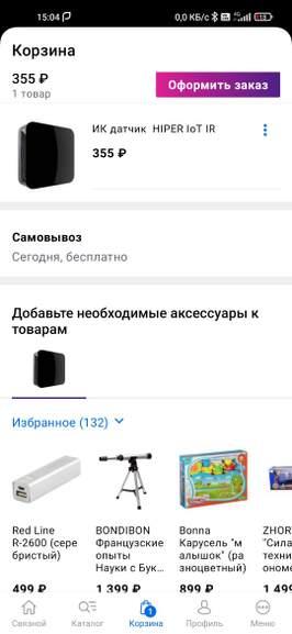 205824_1.jpg