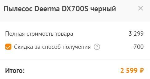 208604_1.jpg