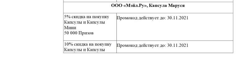 205555_1.jpg