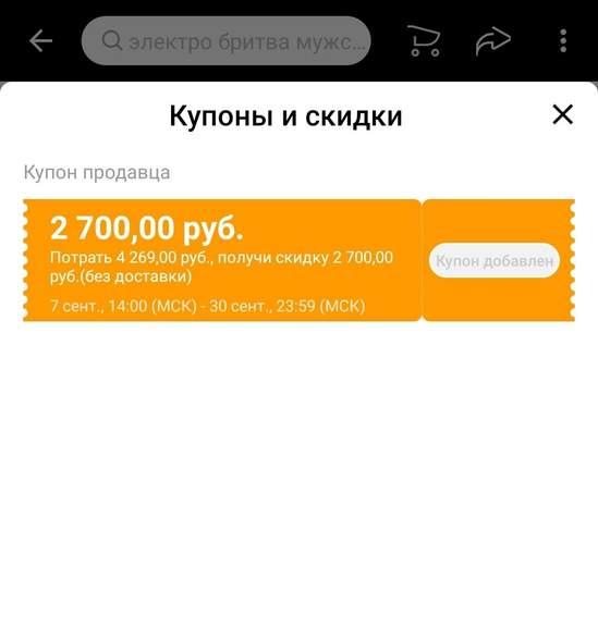 206086_1.jpg
