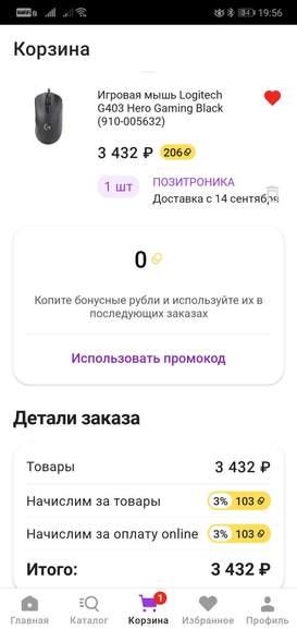 206934_1.jpg