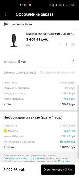 202783-yVKCX.jpg