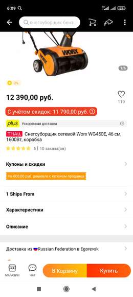 205048_1.jpg