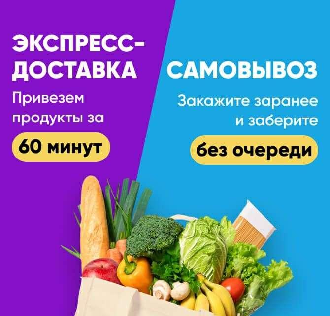 www.pepper.ru