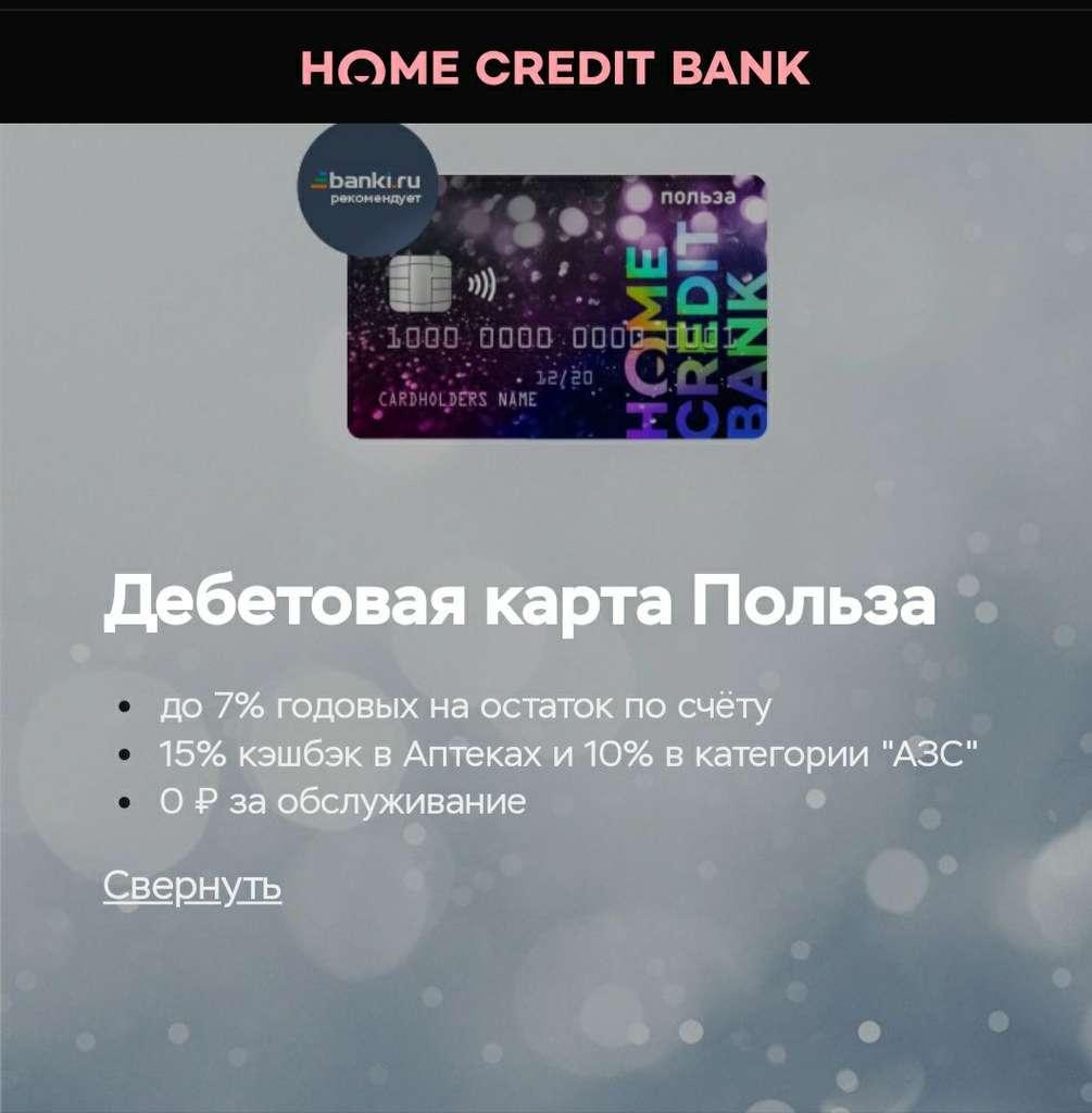 Кредит под залог авто в самаре