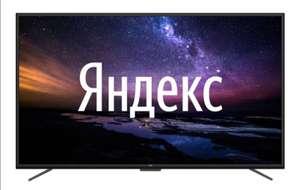 "Телевизор Leff 65"" (2020) на платформе Яндекса"