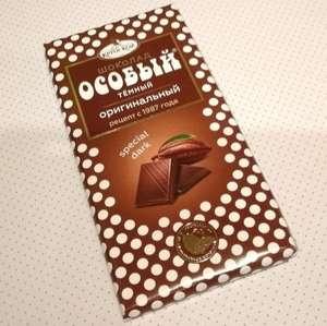 Шоколад Крупской, тёмный Особый с добавлениями 90г