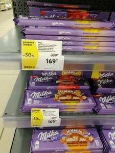 [Мск] Шоколад Milka с карамельный начинкой 276 г