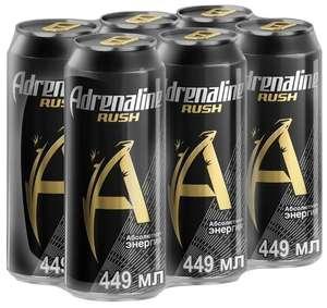 Энергетический напиток Adrenaline Rush от 6 банок (можно оплатить 20% баллами)