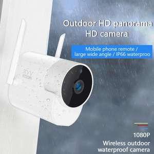 IP-камера Xiaomi Xiaovv Outdoor Panoramic Camera (доставка РФ)