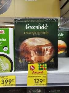 [МСК] Чай в пакетиках Greenfield English Edition, 100 шт.