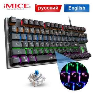 iMICE Механическая, игровая клавиатура с русскими клавишами