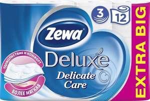 Туалетная бумага Zewa Deluxe Белая (3 слоя, 12 рул.)