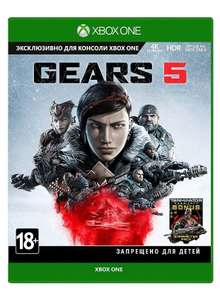 [Xbox One] Gears of war 5