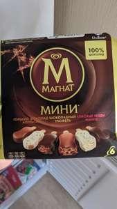 [Самара] Мороженое Магнат мини мультипак 6шт 286г