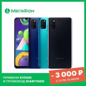 Смартфон Samsung Galaxy M21 4/64 Гб (NFC, Type-C, 6000 mAh)