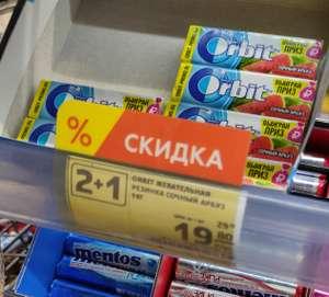 [Новороссийск] ORBIT жевательная резинка сочный арбуз, при покупке 3х штук