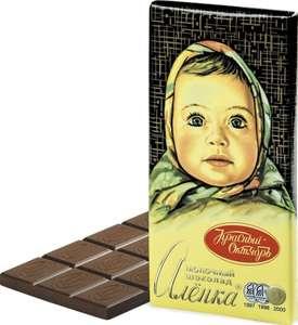Шоколад молочный Алёнка 1+1 100 гр