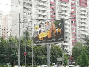 [МСК] -20% на Яндекс такси в центр по выходным