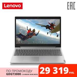 "Ноутбук LENOVO IdeaPad L340-15API 3500U (15,6"" TN/Ryzen5 3500U/ 8GB/256GB/Vega 8)"