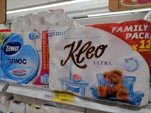 [РнД] Туалетная бумага Kleo 12 рулонов 3сл