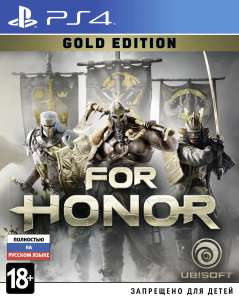 [PS4] For Honor. Gold Edition