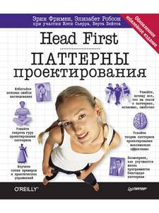 Книги по программированию, например, Head First. Паттерны проектирования.