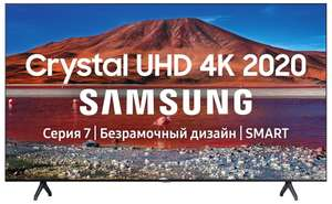 "[цена зависит от города] 70"" Crystal UHD 4K Samsung UE70TU7100UXRU Smart TV TU7100 Series 7"