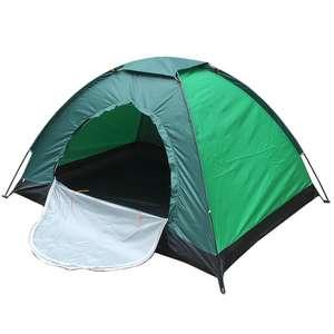 [не везде] Палатка двухместная Чингисхан Стандарт, 195х145х110см