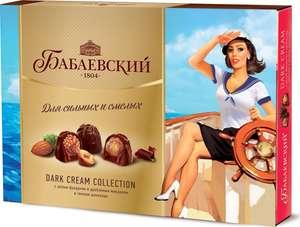 Конфеты Бабаевский Dark Cream Collection, целый фундук и дробленый миндаль, 200 г