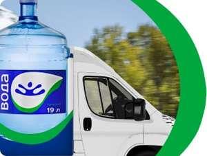 [ЕКБ] Первые 100 литров воды бесплатно