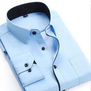 Рубашка Bagilaanoe (из-за рубежа)