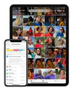 4 месяца плана iCloud на 50 ГБ бесплатно для тех у кого стоит план 5гб и новых пользователей