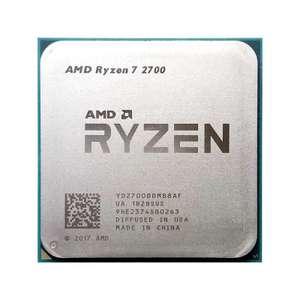 Процессор Ryzen 7 2700 (новый)