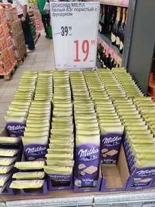 [СПб] Шоколад Milka белый 83 г